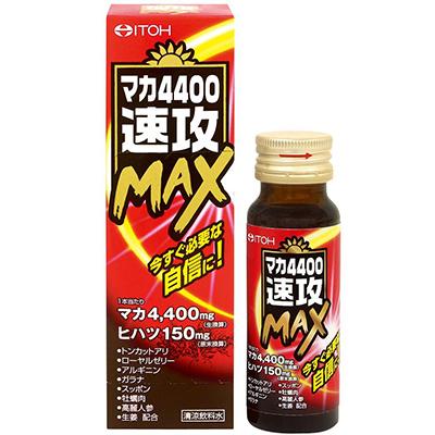 マカ4400速攻マックス