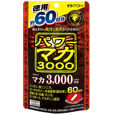 パワーマカ3000