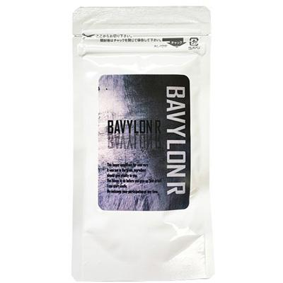 バビロンR