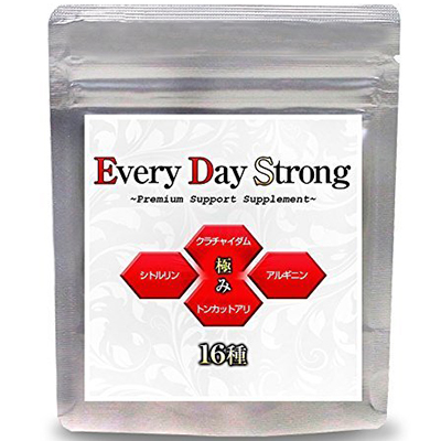 Every Day Strong
